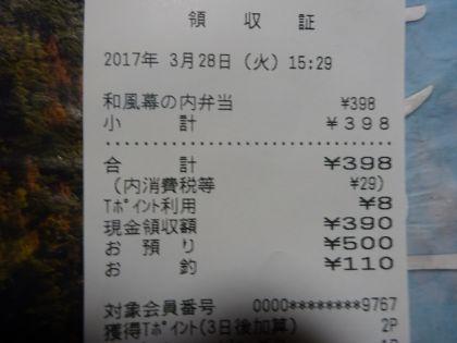 mini_DSC00484_20170328190818010.jpg