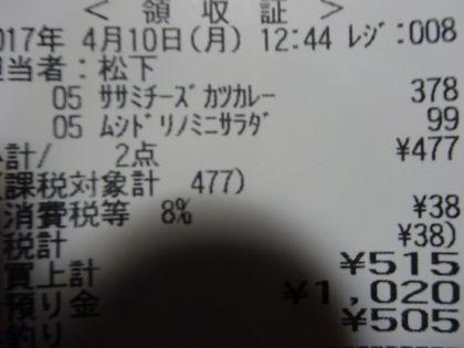 mini_DSC00699_201704101920055cf.jpg