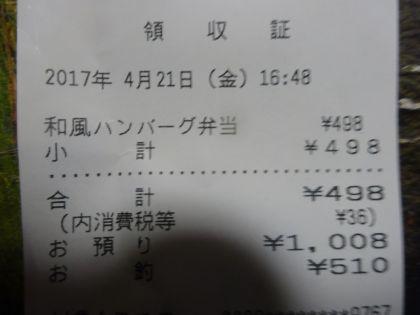 mini_DSC00865.jpg