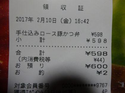 mini_DSC02543_20170210190047271.jpg