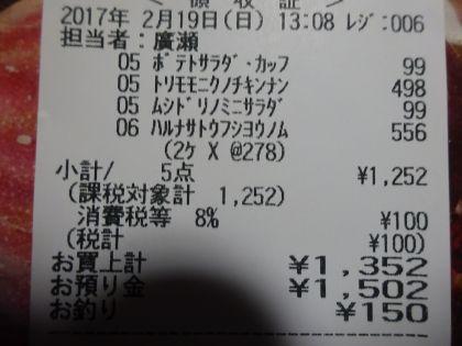 mini_DSC02634_201702191328412ac.jpg