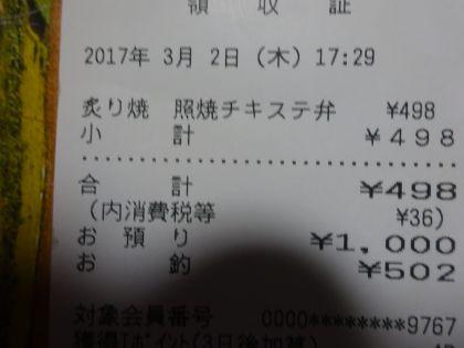 mini_DSC02766.jpg