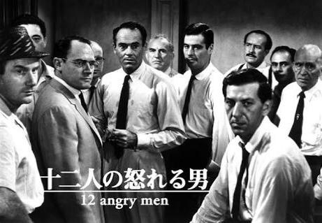 12人の怒れる男 - 牛が映画館へ