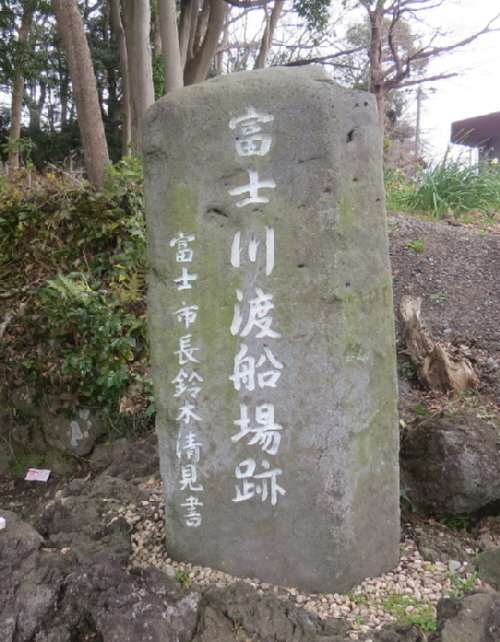 渡舟場の碑