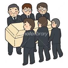 お葬式出棺