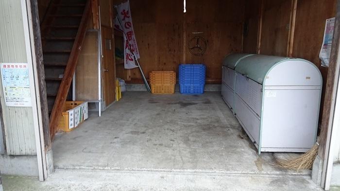 ごみ小屋1