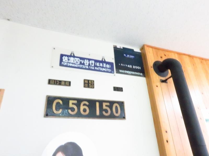 IMG_0033 (800x600)