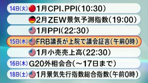 2017-2-13_23-40_No-00.png