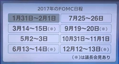 2017-2-21_8-40_No-00.png