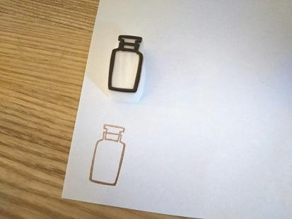 スパイし瓶①