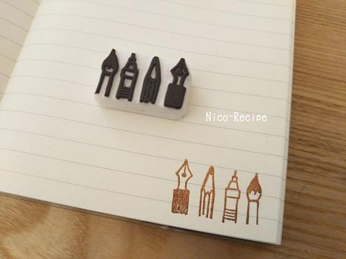 筆記用具4種①