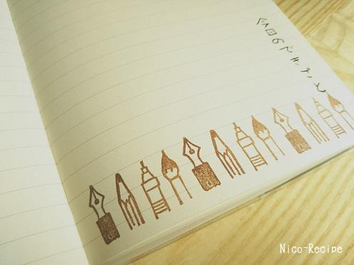 筆記用具4種②