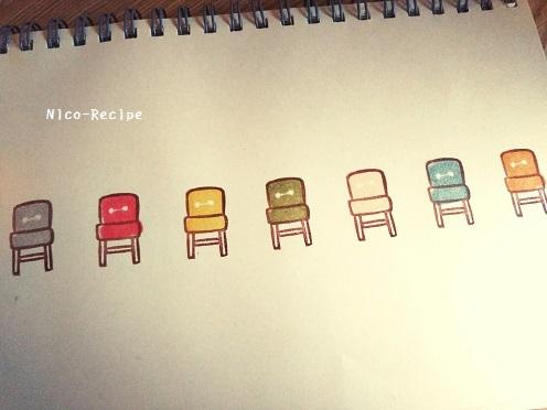 椅子はんこ➂