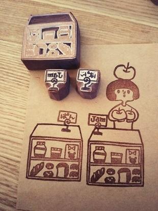 のっけリンゴ⑤