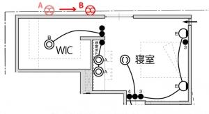 WIC_Fan.jpg