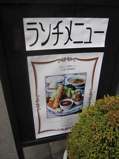 WEB_川越旅行1