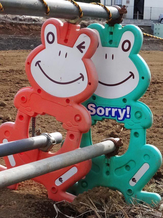 Sorry_201702180056473a5.jpg
