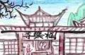2有馬温泉極楽寺