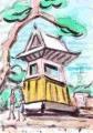3有馬温泉温泉寺 (2)