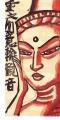 2重文如意輪観音奈良国立博物館仏像館