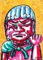 2制タ迦童子( セイタカドウジ)新薬師寺