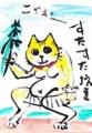 5絵手紙禅画すたすた坊主 (8)