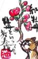 4花卉の絵手紙