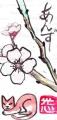 4花の絵手紙 (7)