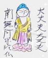 3カワイイ絵手紙 (1)