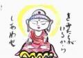 3仏像絵手紙 (2)