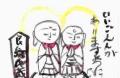 3絵手紙地蔵 (4)