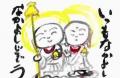 3絵手紙地蔵 (3)