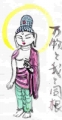 3仏像絵手紙 (1)