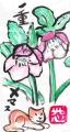 5花の絵手紙 (9)