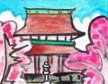 4金峯山寺蔵王堂(世界遺産)