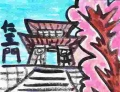 4金峯山寺山門(世界遺産)