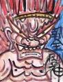 3奈良国立博物館快慶展金剛峯寺執金剛神立像