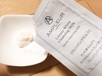 アンプルール クレンジングミルク