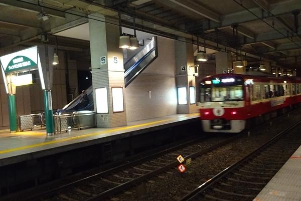 DSC08428京急上大岡駅
