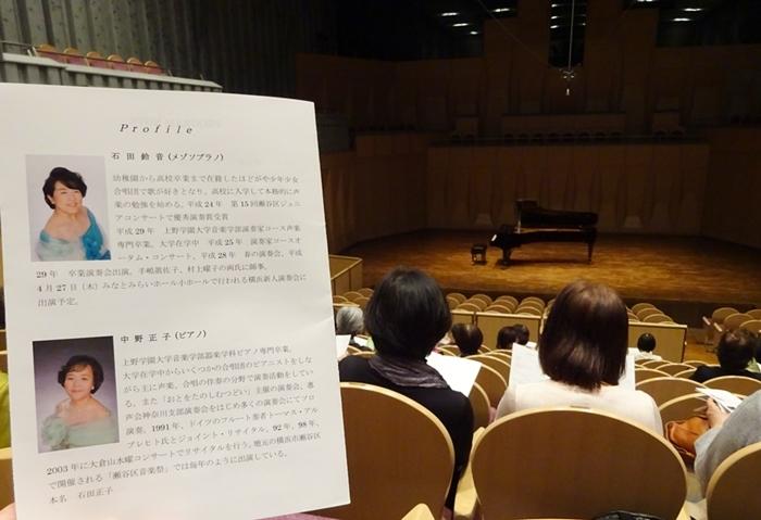 DSC08421中野さんコンサート