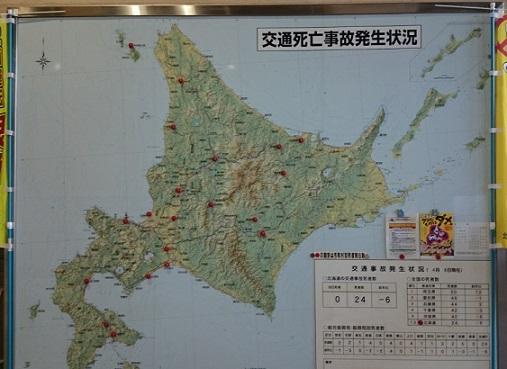 20170415道庁1F