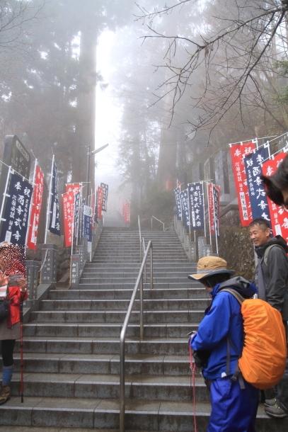 御岳山ハイキング00010631