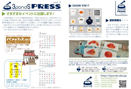 press7.jpg