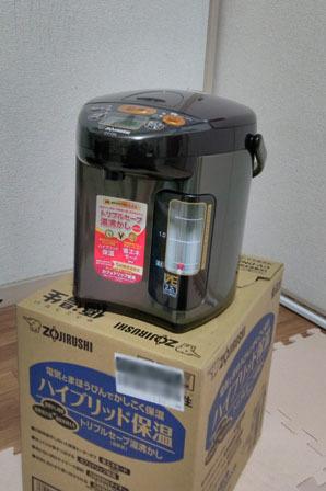 H29-0306-03.jpg