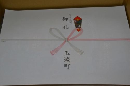 2017-04-01 004