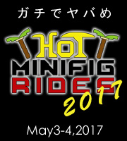 Hot Minifig Rides Registration Opened!