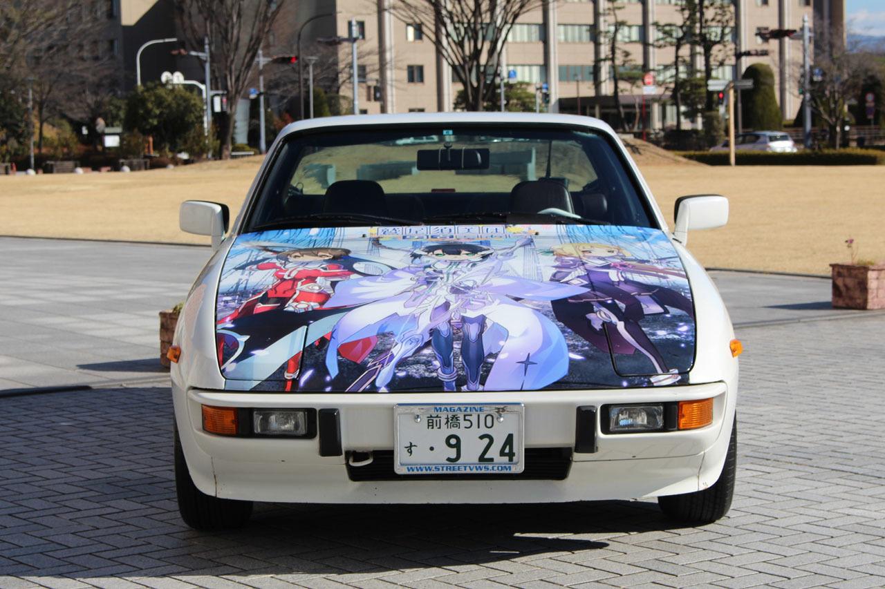 my924_kencho_1.jpg