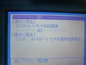 CIMG6538.jpg