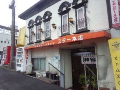 周防大島-徳山