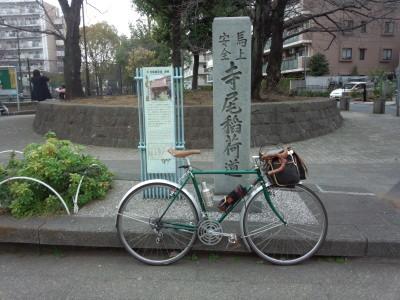 中原街道-旧東海道